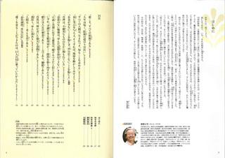 2_1_mokuji.jpg