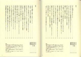 3_2-3_mokuji.jpg