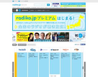 スクリーンショット 2014-05-12 13.01.49.png