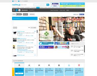 スクリーンショット 2014-05-12 13.03.56.png