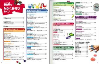 スクリーンショット(2012-06-22 11.46.45).png