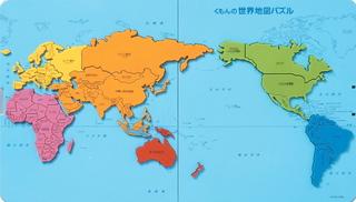 世界地図パズル.jpg