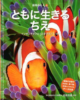 5巻_表紙.jpg